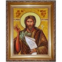 Икона Иван-(Иоанн-креститель)