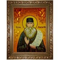 Святой Максим