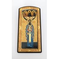 Икона именная Василий