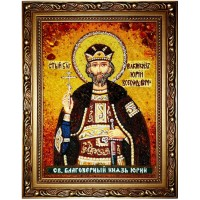 Святой благоверный князь Юрий
