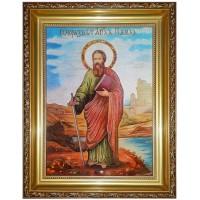 Икона Святой апостол Павел