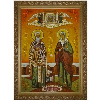Киприан та Иустиния