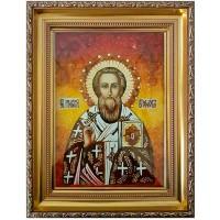 Икона Григория Богослова