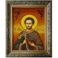 Святой мученик Виктор Дамасский