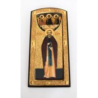Икона именная Назар (Назарий)