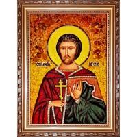 Святой мученик Евгений