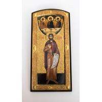 Икона именная Платон