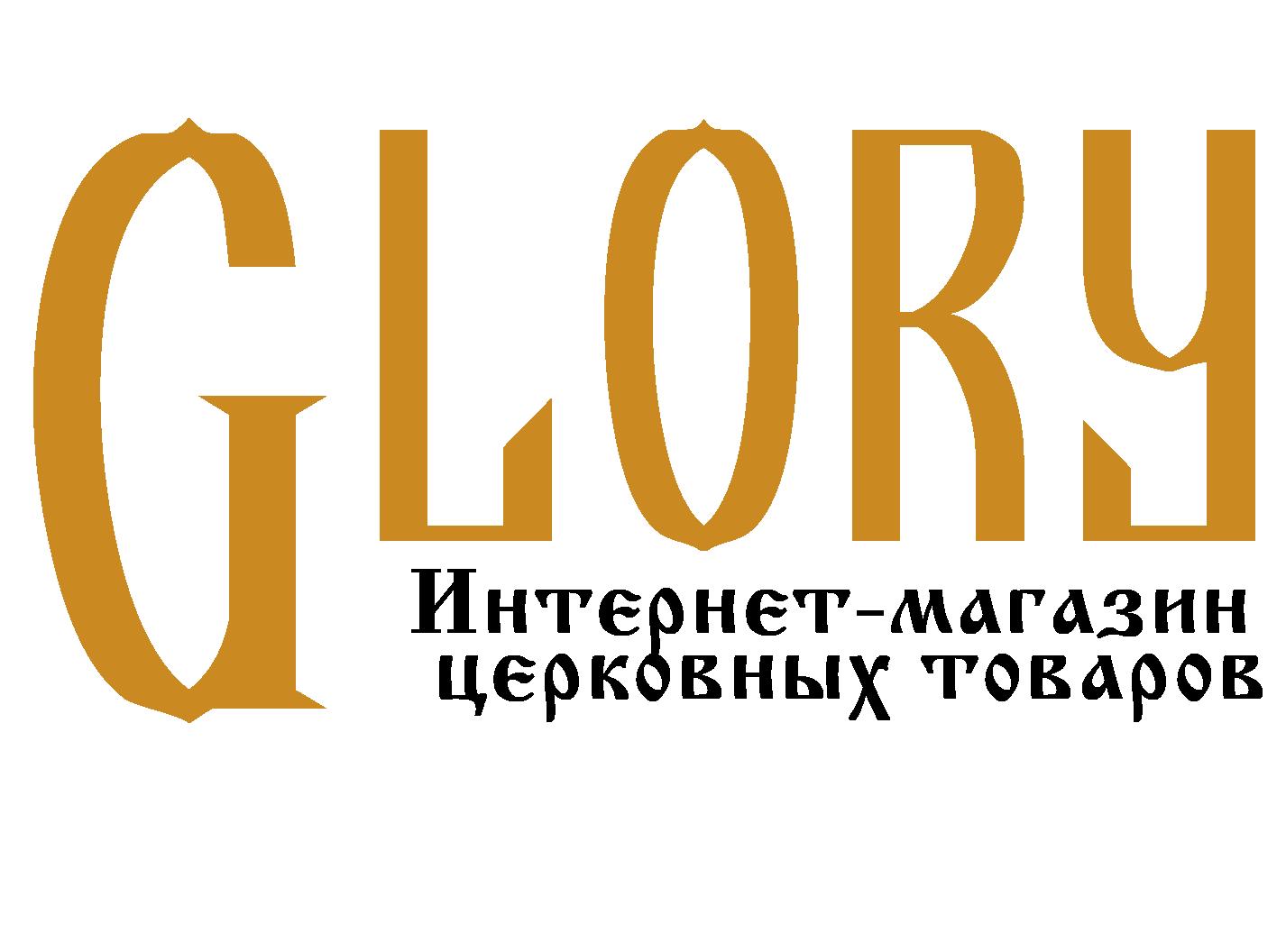 Glorywood