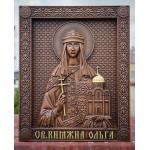 Святая княжна Ольга