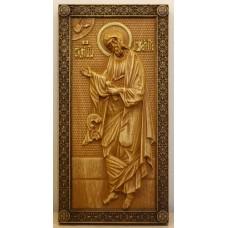 Апостол Андрей Первозванный #2